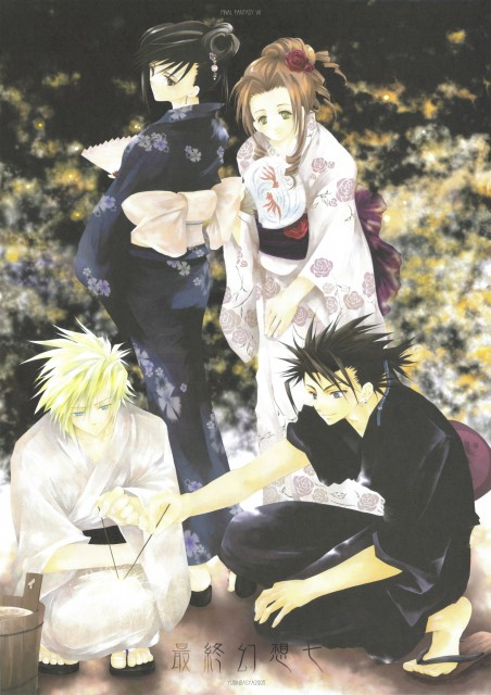 Yubinbasya, Final Fantasy VII, Zack Fair, Tifa Lockhart, Cloud Strife