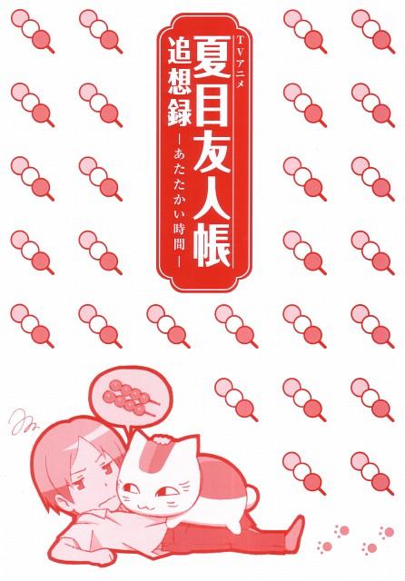 Yuki Midorikawa, Brains Base, Natsume Yuujin-Chou, Memories Book Atatakai Jinkan, Takashi Natsume