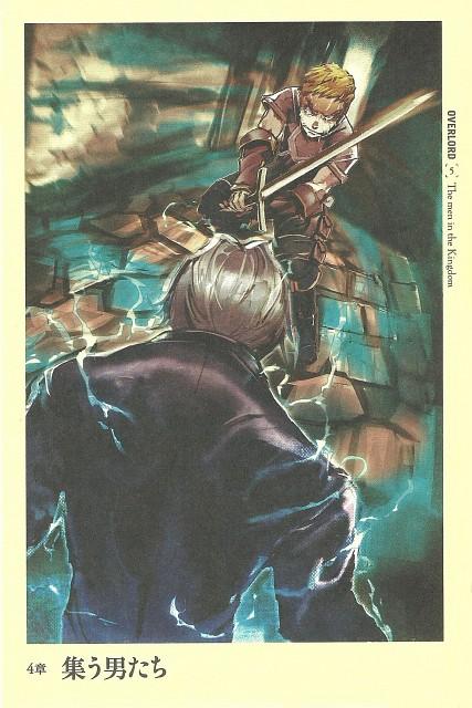 So-bin, Overlord (Series), Climb (Overlord), Sebas Tian