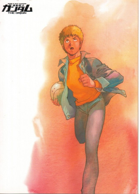 Yoshikazu Yasuhiko, Sunrise (Studio), Mobile Suit Gundam - Universal Century, Amuro Ray