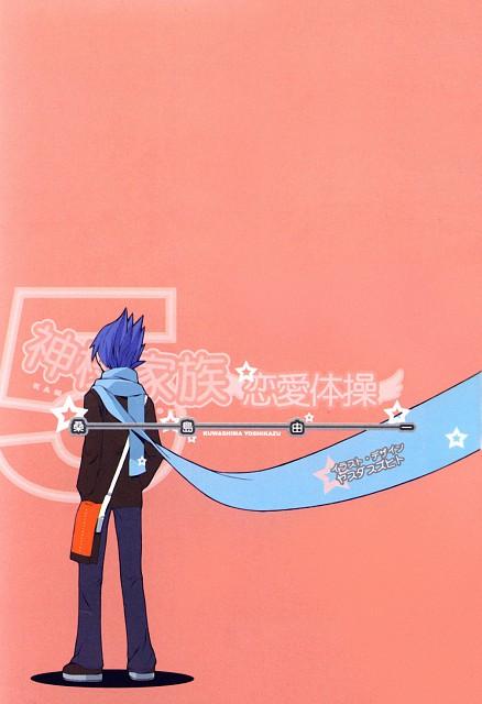 Suzuhito Yasuda, Toei Animation, God Family, Samatarou Kamiyama