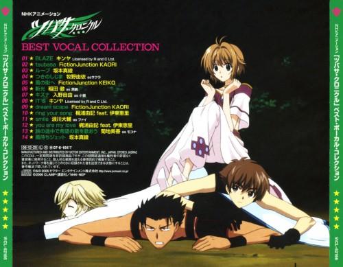 CLAMP, Bee Train, Tsubasa Reservoir Chronicle, Kurogane, Syaoran Li