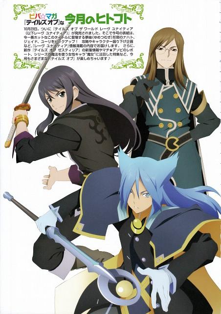 Kousuke Fujishima, Namco, Tales of the World: Reve Unitia, Jade Curtiss, Yuri Lowell