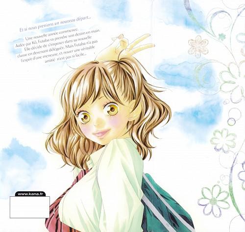 Io Sakisaka, Ao Haru Ride, Futaba Yoshioka, Manga Cover