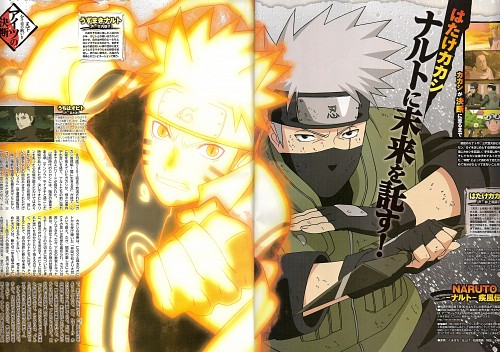 Studio Pierrot, Naruto, Naruto Chakra Mode, Kakashi Hatake, Animedia