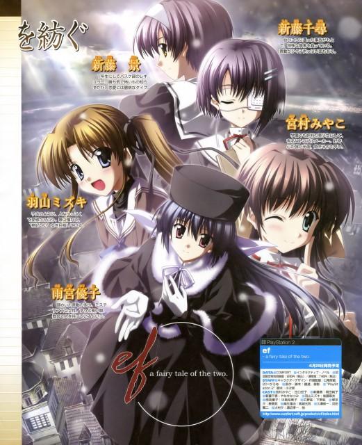 Naru Nanao, Shaft (Studio), ef - a fairy tale of the two., Mizuki Hayama, Yuuko Amamiya