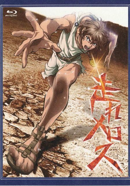 Takeshi Obata, Aoi Bungaku, Melos, DVD Cover