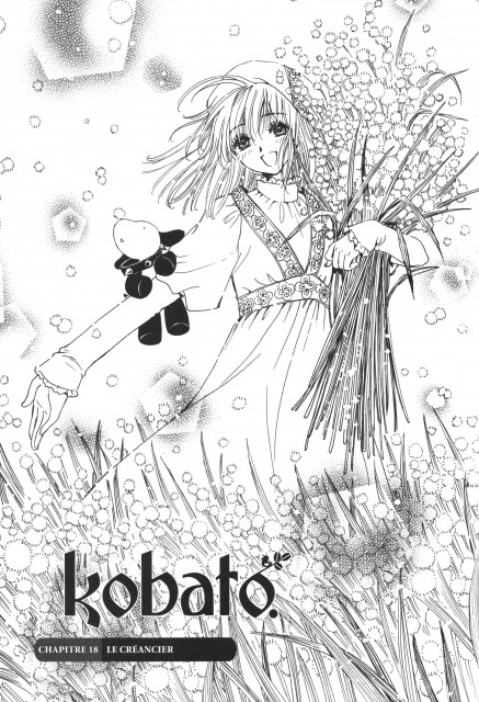 CLAMP, Kobato, Kobato Hanato, Ioryogi, Chapter Cover