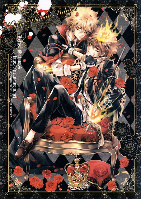 Ciel 33.3, Katekyo Hitman Reborn!, Giotto, Tsunayoshi Sawada, Doujinshi Cover