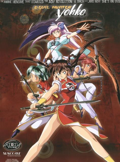 Gaku Miyao, Madhouse, Devil Hunter Yohko, Azusa Kanzaki, Yohko Mano