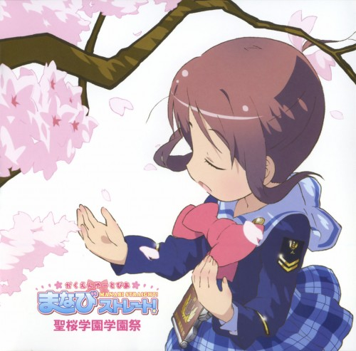 Marvelous Entertainment, Ufotable, Gakuen Utopia Manabi Straight!, Manami Amamiya, Album Cover