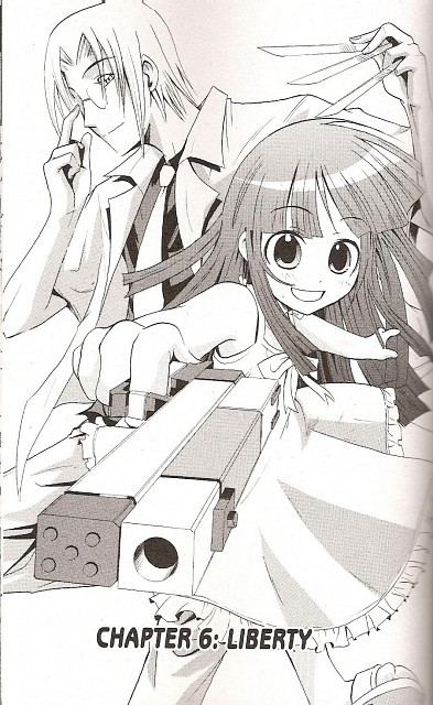 Tonogai Yoshiki, Higurashi no Naku Koro ni, Kyosuke Irie, Rika Furude, Chapter Cover