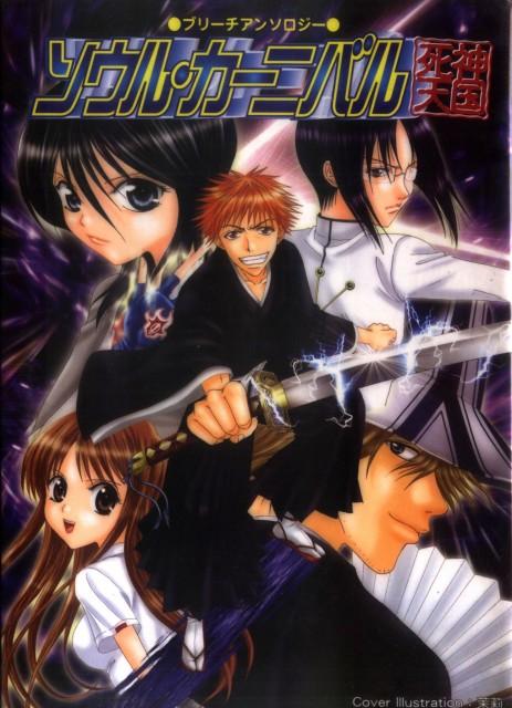 Bleach, Ichigo Kurosaki, Uryuu Ishida, Orihime Inoue, Kisuke Urahara