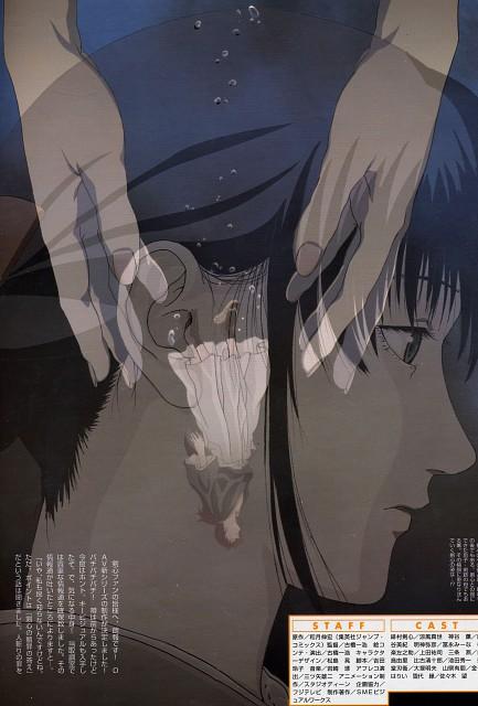 Nobuhiro Watsuki, Studio DEEN, Rurouni Kenshin, Kaoru Kamiya, Kenshin Himura
