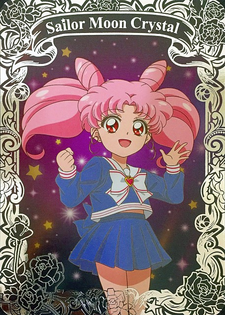 Toei Animation, Bishoujo Senshi Sailor Moon, Chibi Usa, Sailor Chibi Moon