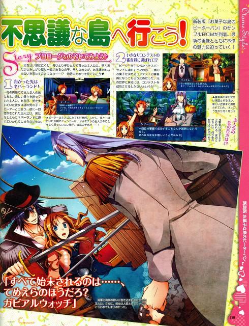QuinRose, ~Sweet Never Land~, Magazine Page, Dengeki Girl's Style