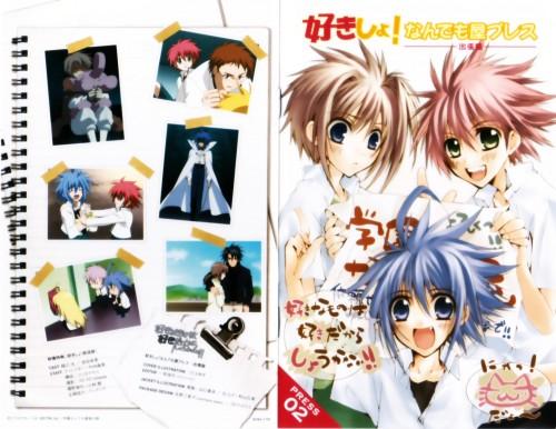 Suki na Mono wa Suki Dakara Shouganai!!, Sei Hashiba, Fuuta Kitamura, Ren Shiina