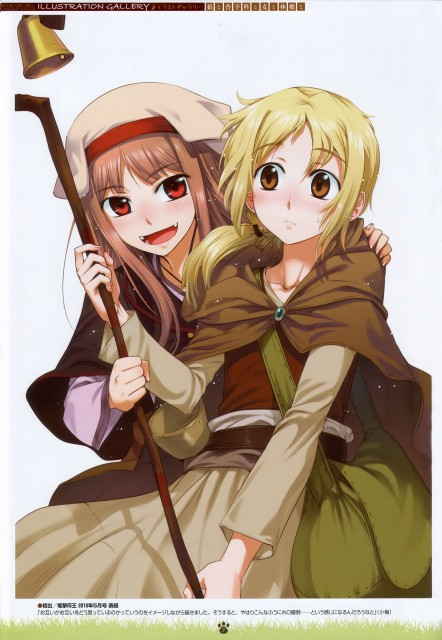 Keito Koume, Spice and Wolf, Horo, Nora Arendt