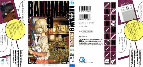 Takeshi Obata, J.C. Staff, Bakuman, Yuriko Aoki, Manga Cover
