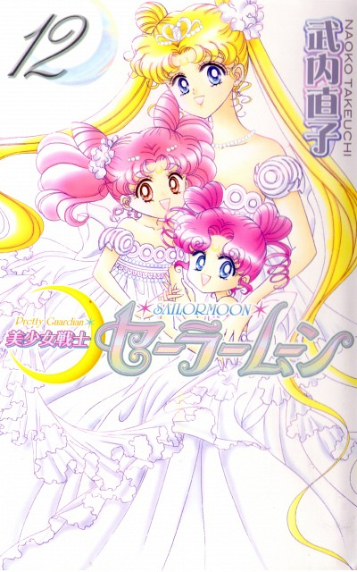 Naoko Takeuchi, Bishoujo Senshi Sailor Moon, Small Lady, Chibi Chibi, Neo-Queen Serenity