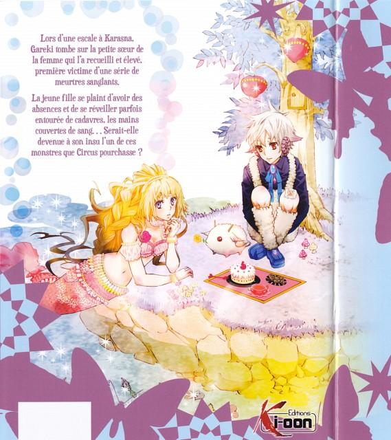 Touya Mikanagi, Karneval, Nai, Tsukumo, Manga Cover