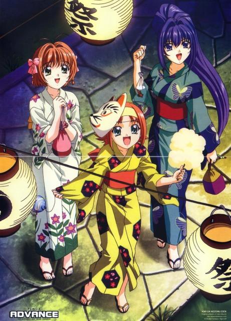 Age (Studio), Kimi ga Nozomu Eien, Akane Maniax, Haruka Suzumiya, Mitsuki Hayase
