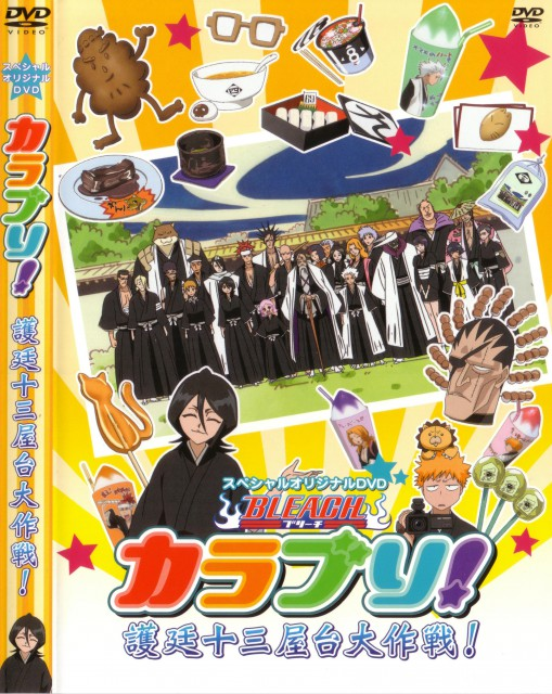 Studio Pierrot, Bleach, Rangiku Matsumoto, Retsu Unohana, Kon
