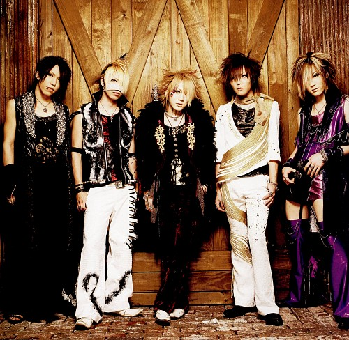 Reita, Aoi (J-Pop Idol), Ruki, Uruha, Gazette