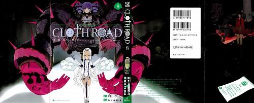 Okama, Cloth Road, June May, Manga Cover