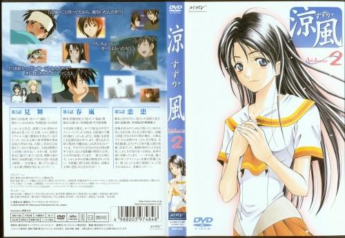 Kouji Seo, Studio Comet, Suzuka, Honoka Sakurai, DVD Cover