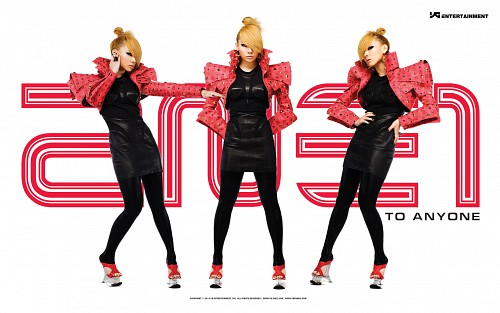 CL (K-Pop Idol), 2NE1, Official Wallpaper