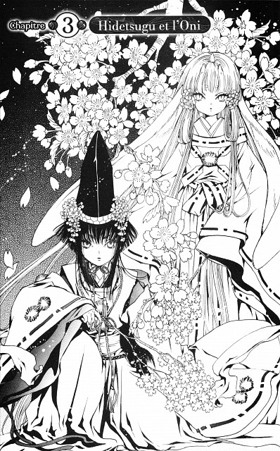 CLAMP, GATE 7, Mikoto, Hana (GATE 7)