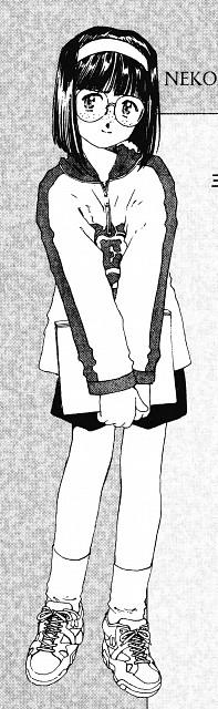 Kousuke Fujishima, Anime International Company, Ah! Megami-sama