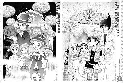 Tachibana Higuchi, Gakuen Alice, Gakuen Alice Illustration Fan Book, Hotaru Imai, Kitsuneme