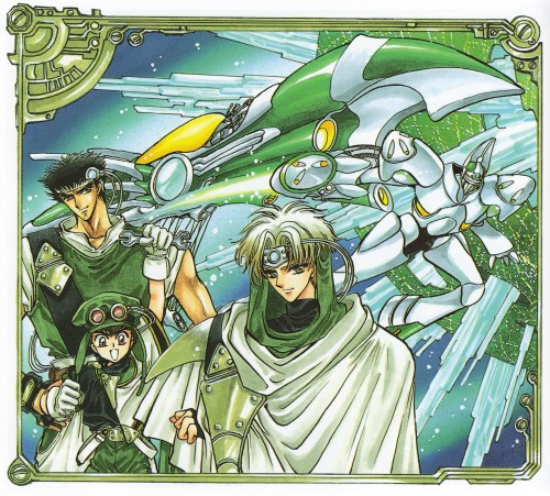 CLAMP, Magic Knight Rayearth, Magic Knight Rayearth 2 Illustrations Collection, Zazu Torque, Geo Metro