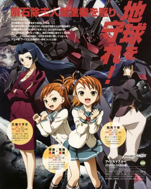 Idol Master, Mami Futami, Ami Futami, Azusa Miura, Chihaya Kisaragi