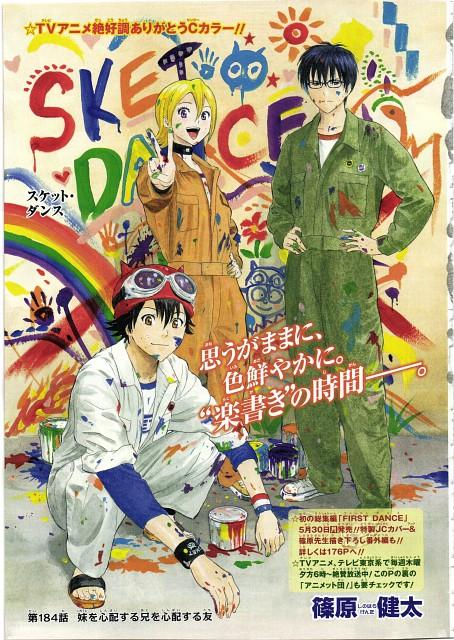 Kenta Shinohara, Sket Dance, Hime Onizuka, Yusuke Fujisaki, Kazuyoshi Usui