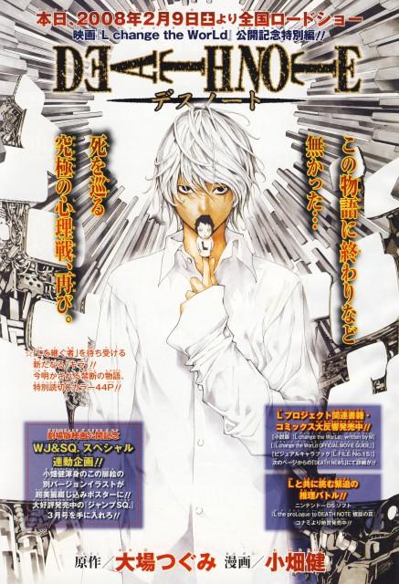Takeshi Obata, Death Note, Near, Jump Square