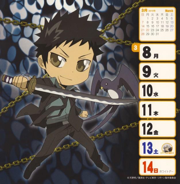 Katekyo Hitman Reborn!, Takeshi Yamamoto, Calendar