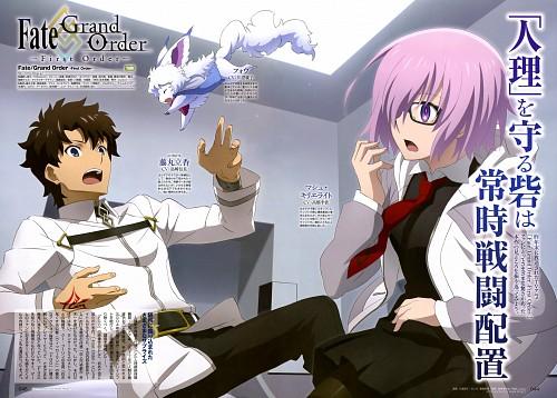 Lay-duce, Fate/Grand Order, Shielder, Fujimaru Ritsuka, Magazine Page