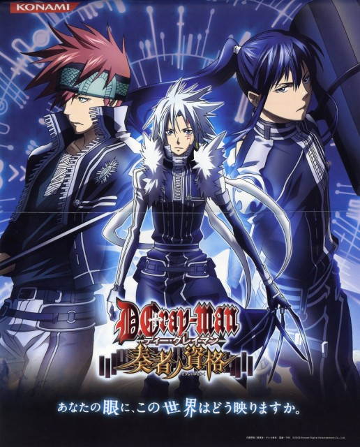 TMS Entertainment, D Gray-Man, Yu Kanda, Allen Walker, Lavi