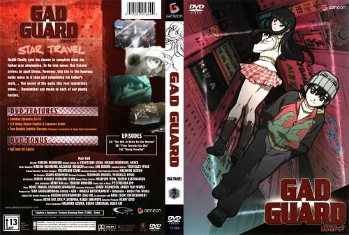 Gonzo, GAD Guard, Hajiki Sanada, Arashi Shinozuka, DVD Cover