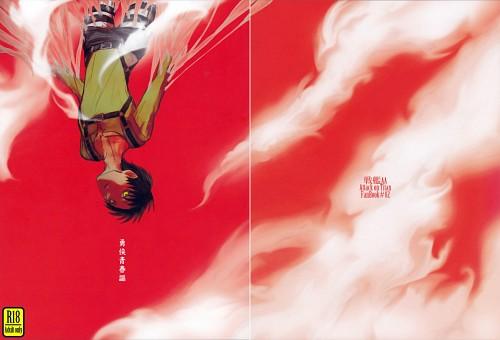 Ahiru (Senkan AA), Shingeki no Kyojin, Eren Yeager, Doujinshi, Doujinshi Cover