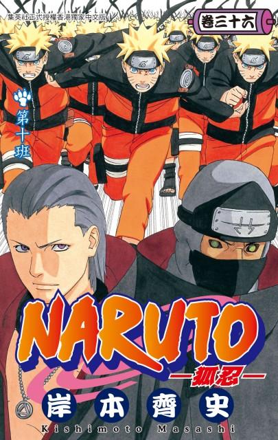 Masashi Kishimoto, Naruto, Kakuzu , Naruto Uzumaki, Hidan