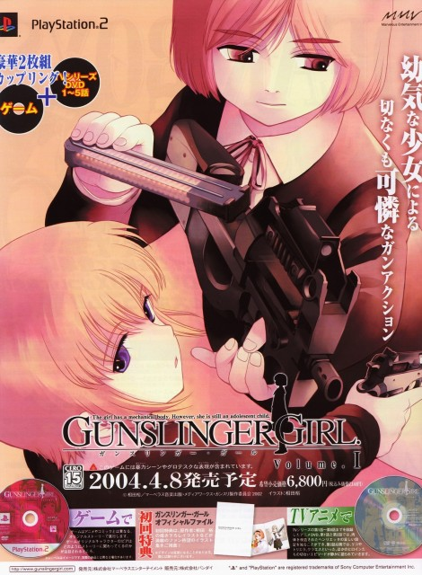 Madhouse, Gunslinger Girl, Rico (Gunslinger Girl), Henrietta, Newtype Magazine