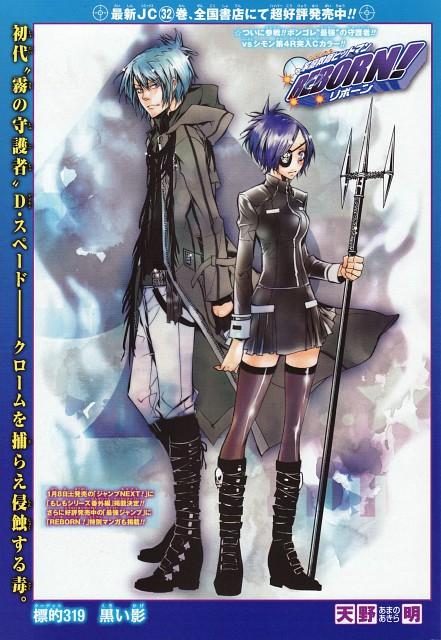 Akira Amano, Katekyo Hitman Reborn!, Daemon Spade, Chrome Dokuro