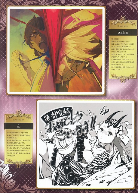TYPE-MOON, Fate/Grand Order, Arjuna (Fate/Grand Order), Karna (Fate/Apocrypha)
