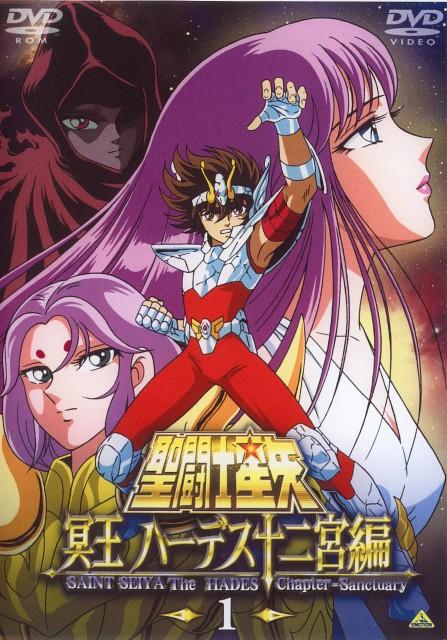Masami Kurumada, Toei Animation, Saint Seiya, Aries Mu, Pegasus Seiya