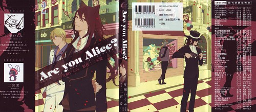 Ikumi Katagiri, Are You Alice, Cheshire Cat (Are You Alice), Mad Hatter (Are You Alice), Alice (Are You Alice)