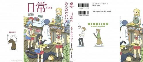 Keiichi Arawi, Nichijou, Mio Naganohara, Yuuko Aioi, Mai Minakami